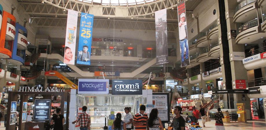 Drop-Down-at-Himalaya-Mall