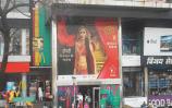 Glass-Facade-at-V3S-Mall,-Delhi