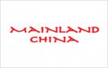 mainland_china