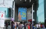 mall-12