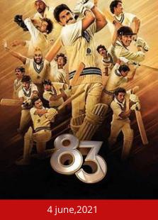83 (film)