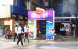 Gate-Branding-at-Himalaya-Mall-a