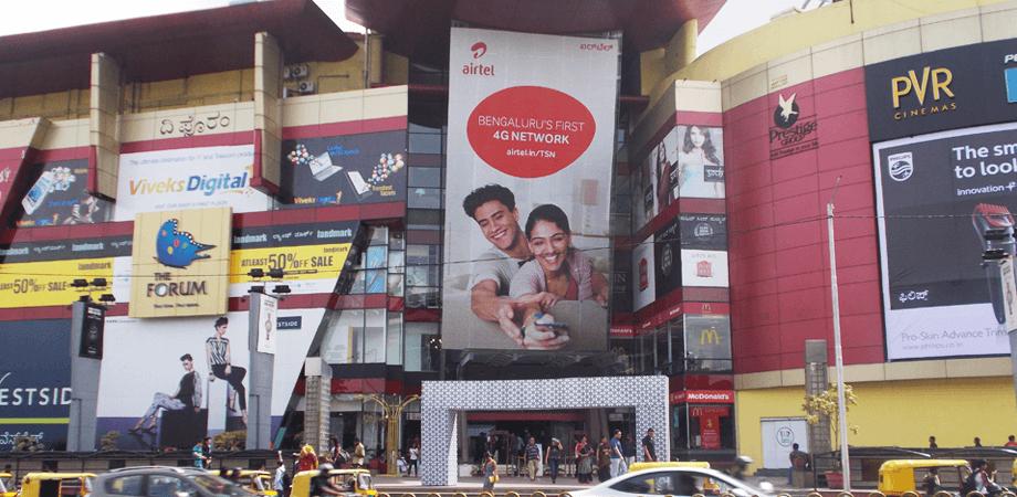 mall-8