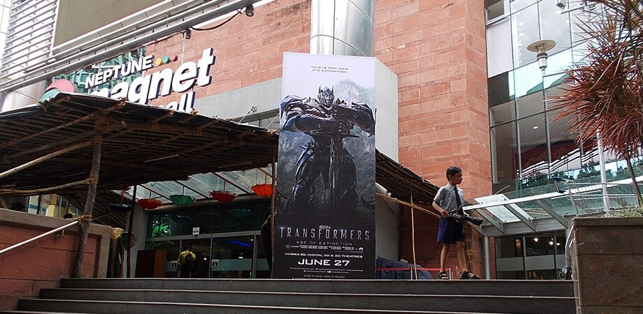 transformer---magnet-mall-bhandup