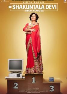 Shakuntala Devi – Human Computer